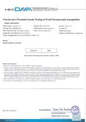 HK.DNA检测报告样本3