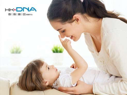 Y-DNA验血测性别