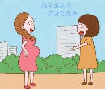 怀孕最短时间鉴定性别——香港Y-DNA检测性别
