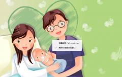 分享去香港验血看男女看男女的注意事项